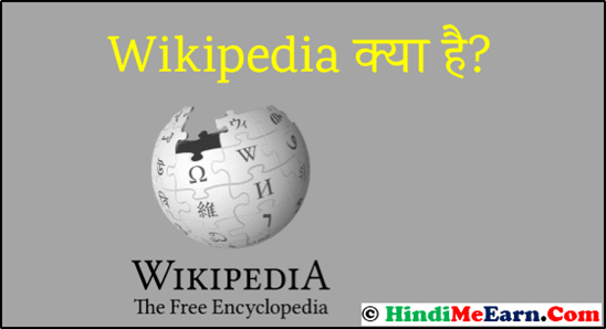 Wikipedia in Hindi