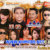 [Album] Sunday CD Vol 244 - Khmer New Year 2018