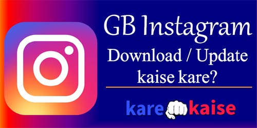 Gb-instagram-download-or-update-kaise-kare