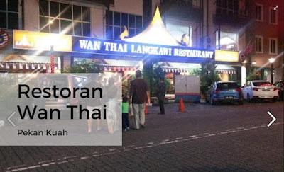 10 Buah Restoran Sedap Di Langkawi