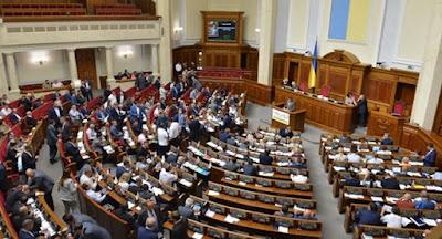 Верховная Рада приняла законы о пенсионном обеспечении и внесении изменений в кодексы судопроизводства