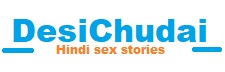Desi Chudai | ‎Indian Hindi desi sex stories, ‎Behan Ki Chudai,  ‎Maa Beta, Parivar Me Chudai
