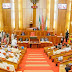 Drama As PDP Senators Block Colleague's Defection To APC