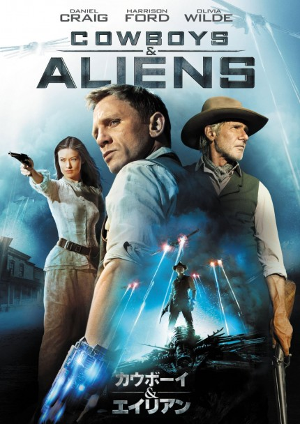 Cowboys & Aliens (2011) สงครามพันธุ์เดือด คาวบอยปะทะเอเลี่ยน
