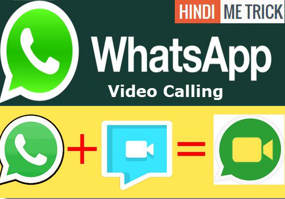 Whatsapp Se Video Call
