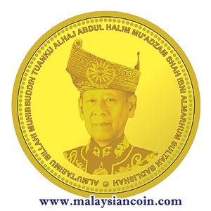 Sultan Abdul Halim