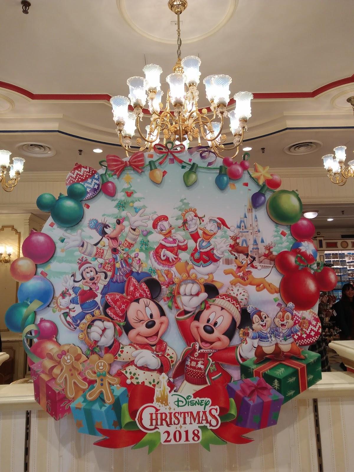 ディズニーファンdのtdrグッズブログ☆: tdlディズニー・クリスマス2018