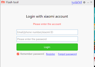 Account Auth Flash Tool