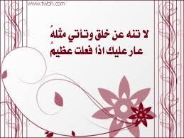حكم الشعر العربي