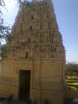 Mahabubnagar Sri Ranganayaka Swamy Temple