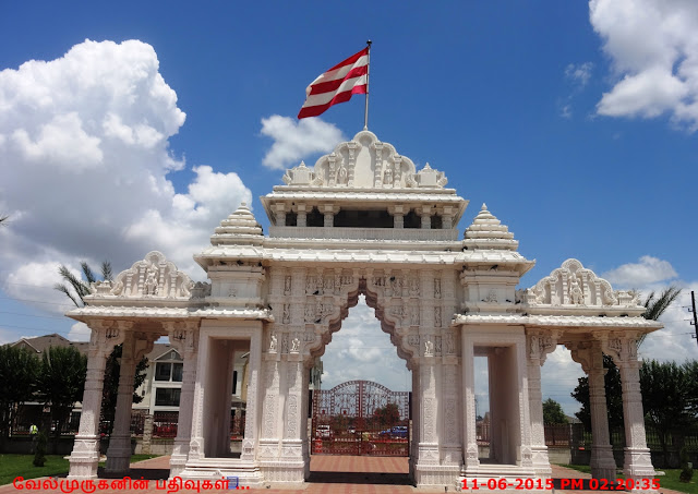 BAPS Temple in Houston