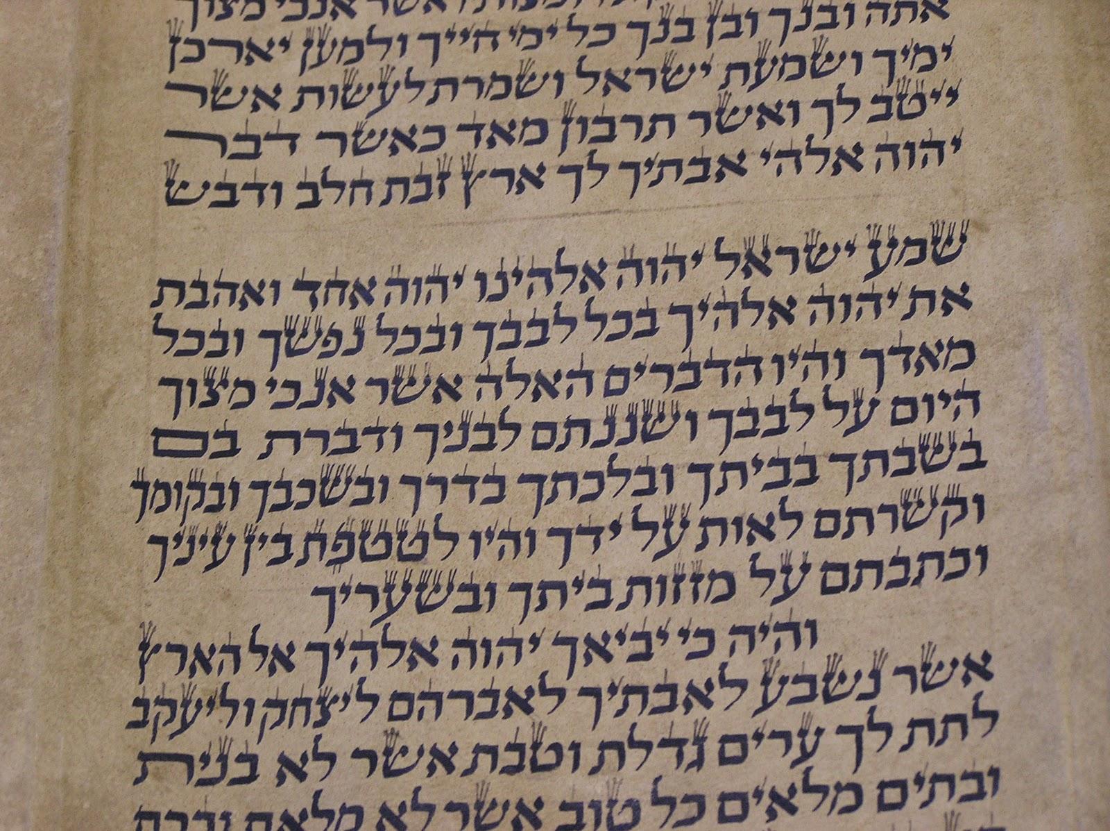 YK's Sofer Blog: Halacha LeMaase: Hanging Words