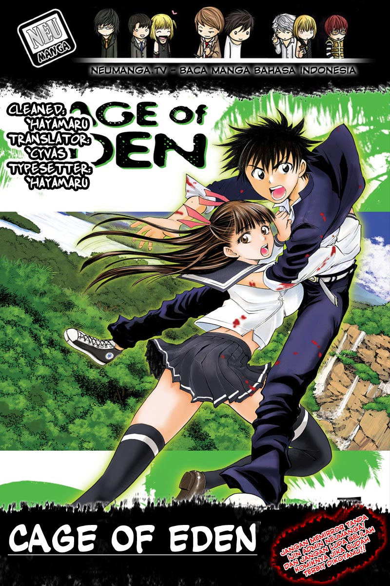 00 Cage of Eden   174