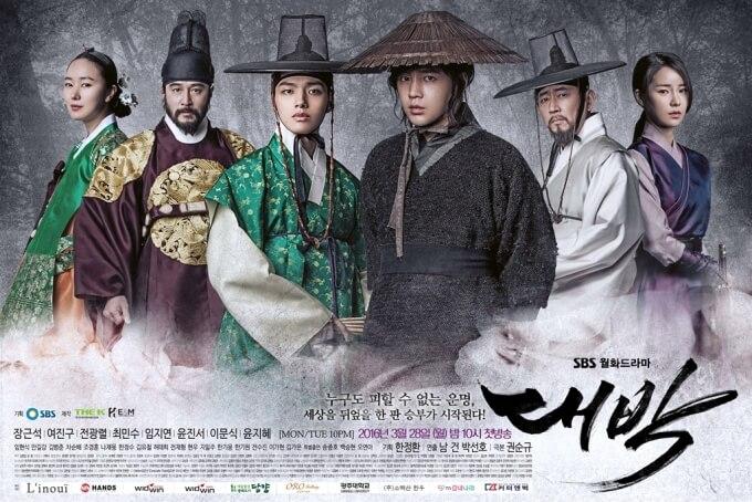 Drama Korea Jackpot