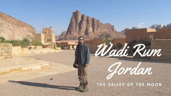 Wadi Rum ticket office