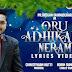 Oru Adhikaalai Neram - ஒரு அதிகாலை நேரம் :: Reegan Dhanasekar