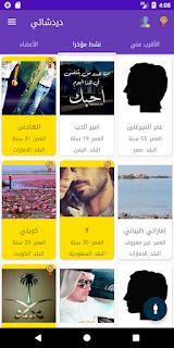 فديو تعارف شباب و بنات