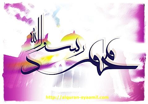 9 Peristiwa Penting yang Terjadi Saat Ramadhan