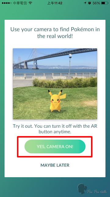 Pokémon GO寶可夢-新手教學-如何抓到皮卡丘
