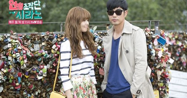 Dating agency sooyoung ep 2