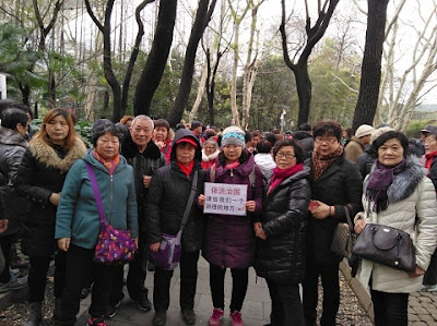 """上海1000多访民新年""""开门红""""在人民公园""""大集访"""""""