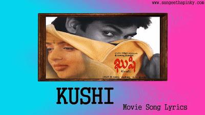 kushi-telugu-movie-songs-lyrics