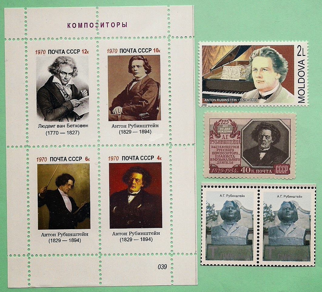 Stamps of Musician's Names of Q & R: Rubinstein, Anton