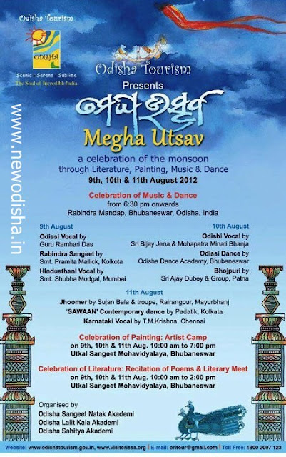 Megha Utsav Invitaion Banner