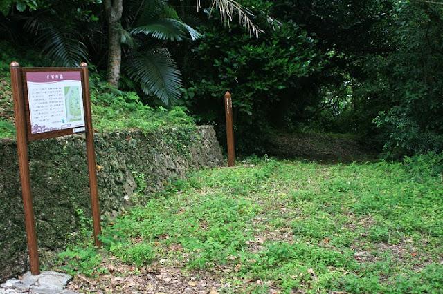 石畳道(場天御嶽)の写真
