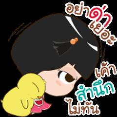 kanomchan +