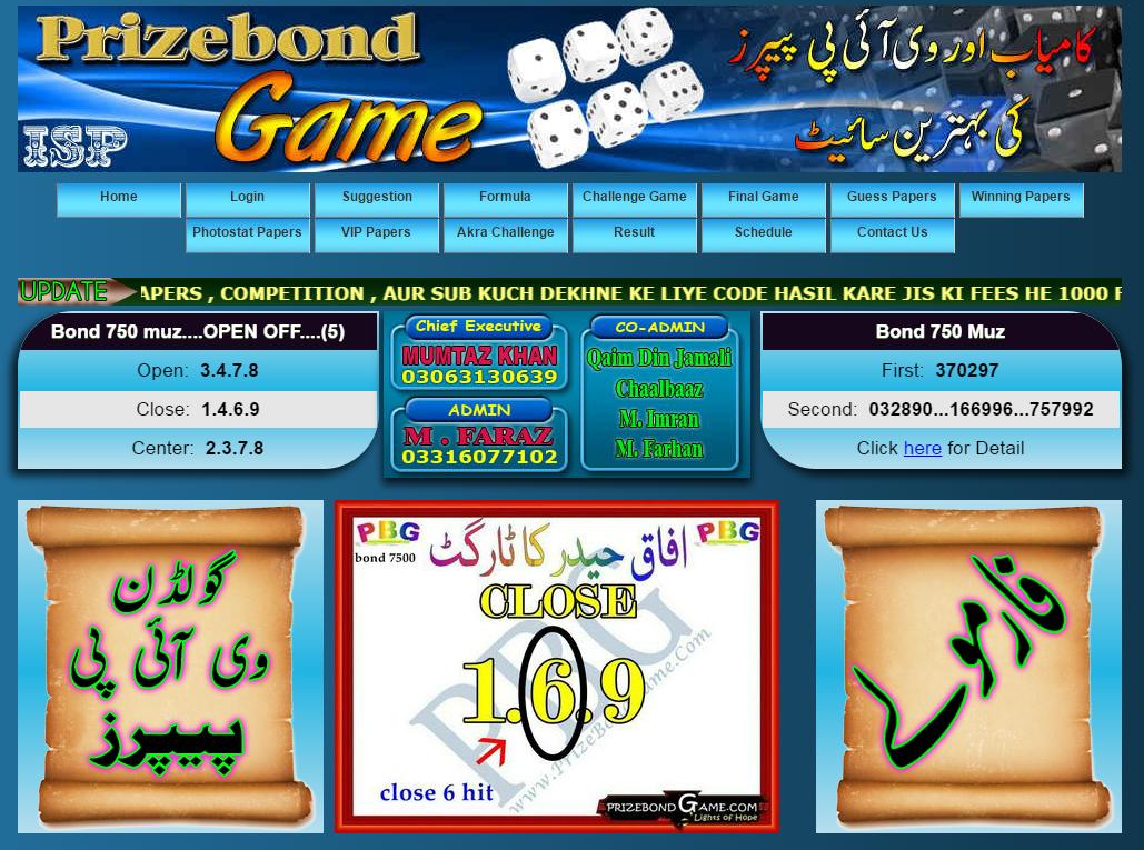 Prizebondgame com mobe anildroid apk free download