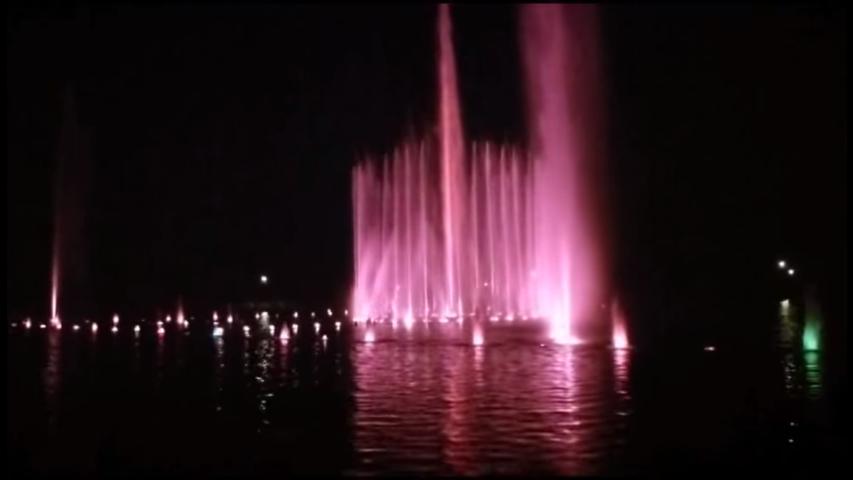 Breslavia - Fontana Multimediale