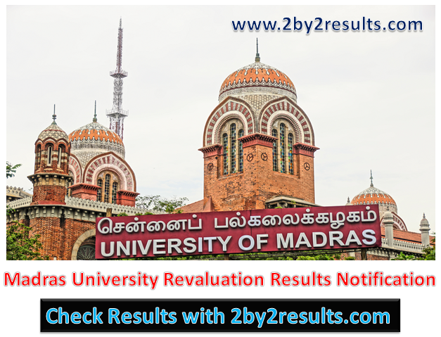 Madras University Revaluation Results 2018
