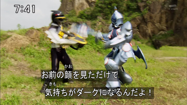 kyoryuger episode 26 facedl