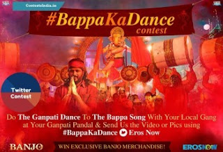 Ganapati Dance Contest