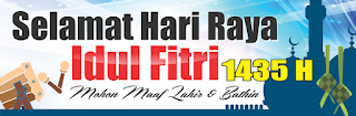 Contoh Spanduk, Banner, Baleho ucapan Lebaran Idul Fitri 2019 warna Biru