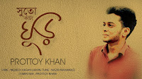 Shuto-kata-Ghuri-by-prottoy0khan-lyrics-in-bangla