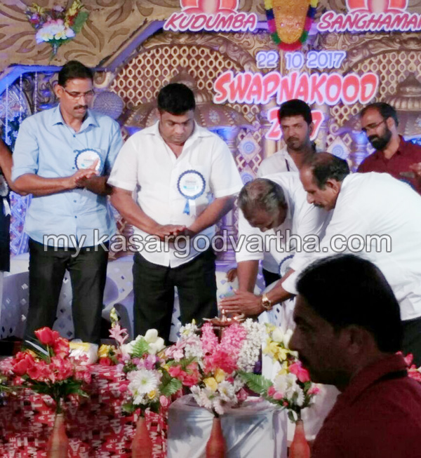 News, Kerala, Inauguration, Kumbala, Family meet conducted