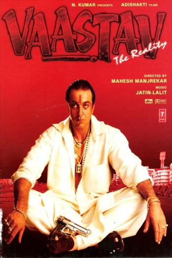 Vaastav 1999 Hindi Movie Download