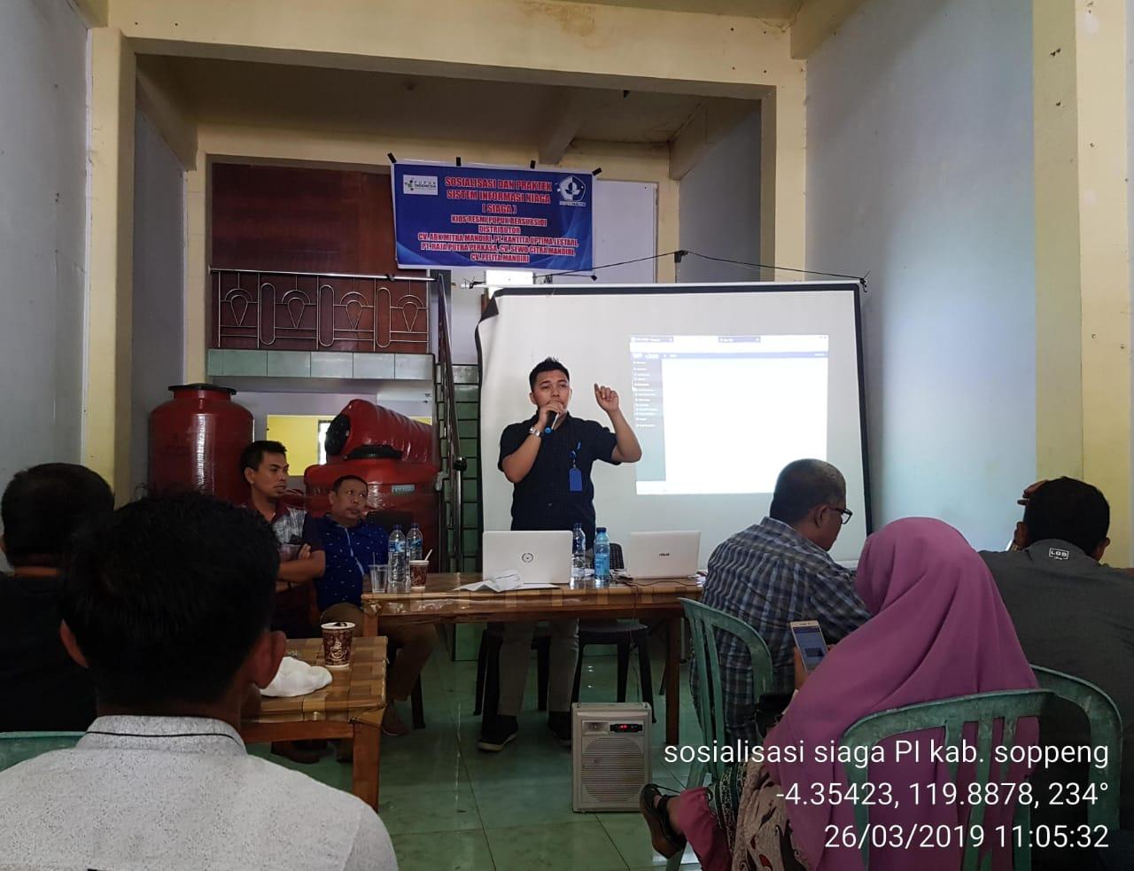 PT PKT Sosialisasikan Pengoperasian Aplikasi SIAGA
