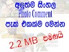 New Sinhala Photo Comment Pack Free Download - 2.2 MB Only