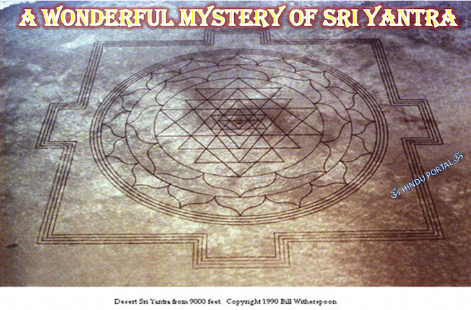 A wonderful mystery of Sri Yantra An Appears in Oregon Dry Lake Bed-1990