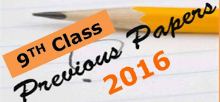 FBISE Past Papers of 9th Class  SSC-1 Past Year Paper 2016