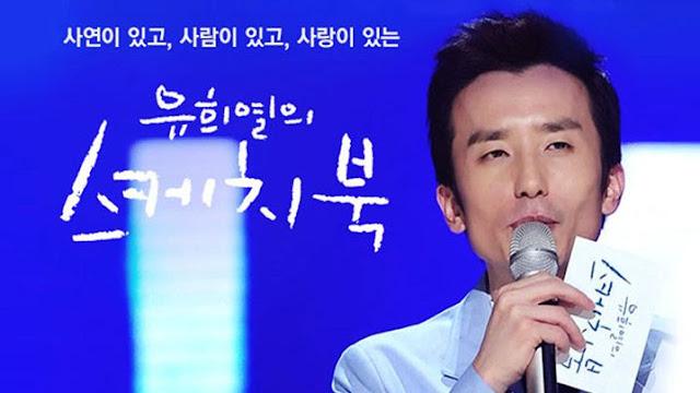 Yoo Hee-yeol's Sketchbook Ep349 Eng Sub - Apink