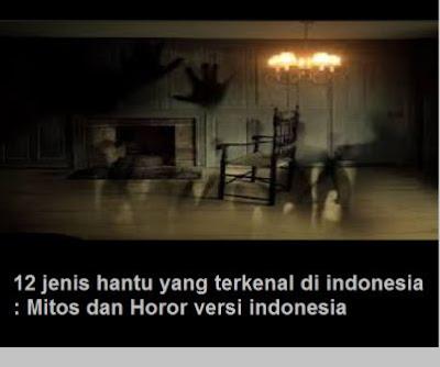 12 jenis hantu yang terkenal di indonesia : Mitos dan Horor versi indonesia