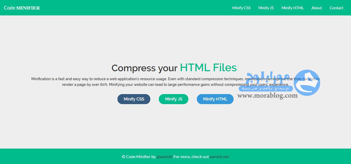 سكربت ضغط اكواد الجافا سكريب و css وملفات html