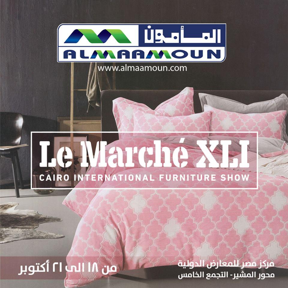 عروض اسعار معرض لو مارشيه من 18 حتى 21 اكتوبر 2018 تغطية شاملة