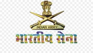 Indian Army Recruitment 2018,Soldier,Sepoy