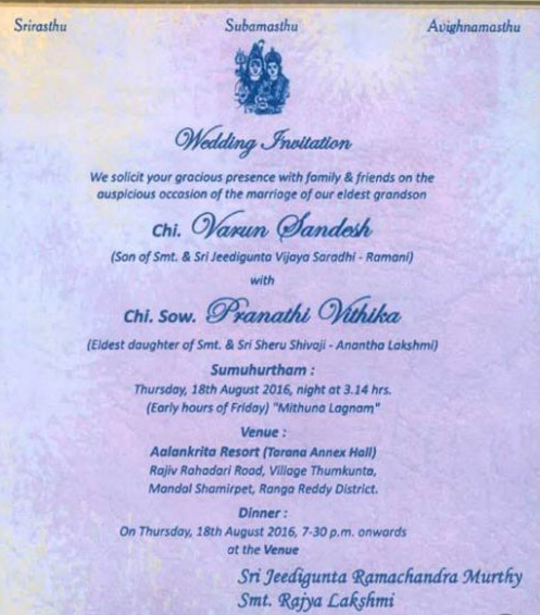 Varun sandesh Vithika Wedding Card