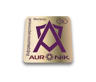 Ауроник (Auronik)